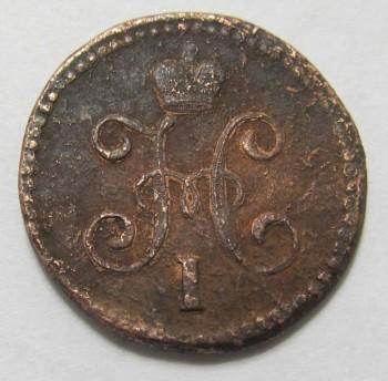 Продам монеты - 1k1844_2.JPG