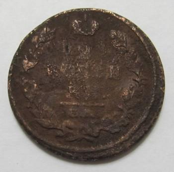 Продам монеты - 2k1814_3.JPG