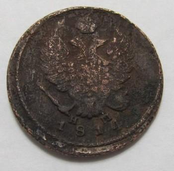 Продам монеты - 2k1814_4.JPG