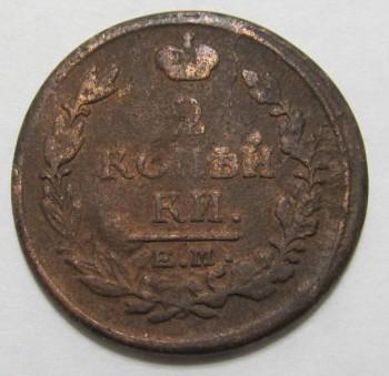 Продам монеты - 2k1817_1.JPG