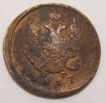 Продам монеты - 2k1817_2.JPG