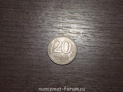 Скажите,представляют ли какую-нибудь ценность эти монеты? - DSCF0910.JPG