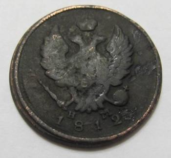 Продам монеты - 2k1812_2.JPG