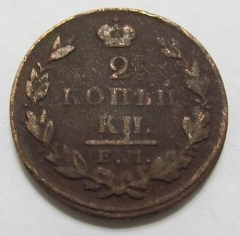 Продам монеты - 2k1829_1.JPG