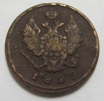 Продам монеты - 2k1829_2.JPG
