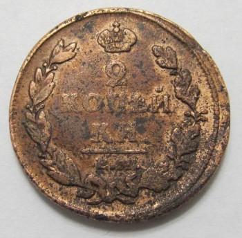 Продам монеты - 2k1816_1.JPG