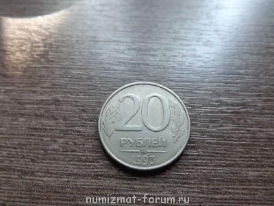 Скажите,представляют ли какую-нибудь ценность эти монеты? - DSCF0920.JPG