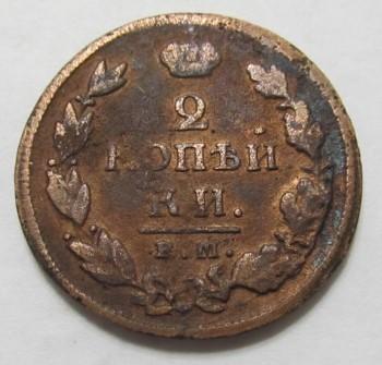 Продам монеты - 2k1811_1.JPG