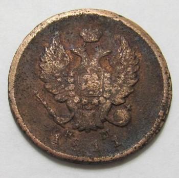 Продам монеты - 2k1811_2.JPG