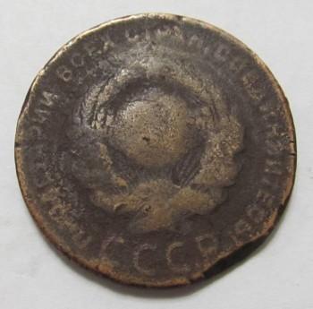 Продам монеты - 5k1924_2.JPG