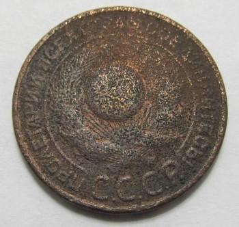 Продам монеты - 3k1924_2.JPG