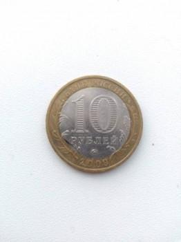 монетка с браком 10-и рублевая юбилейная - 2.jpg