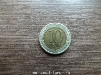 Скажите,представляют ли какую-нибудь ценность эти монеты? - DSCF0922.JPG