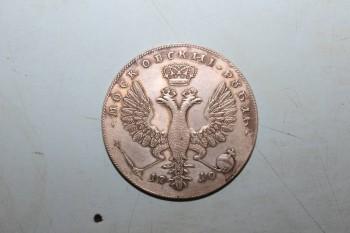 подскажите что за монета? - IMG_2680.JPG