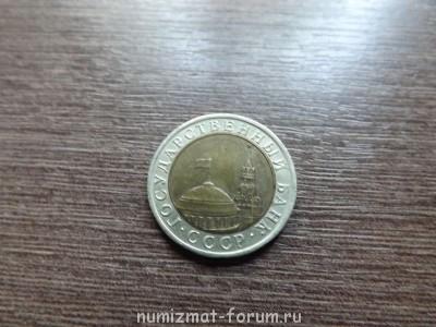 Скажите,представляют ли какую-нибудь ценность эти монеты? - DSCF0926.JPG