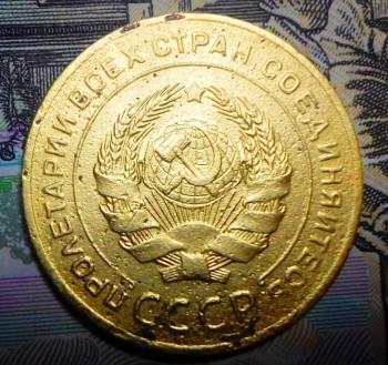 монета 5 копеек 1927 года - SAM_0446.JPG