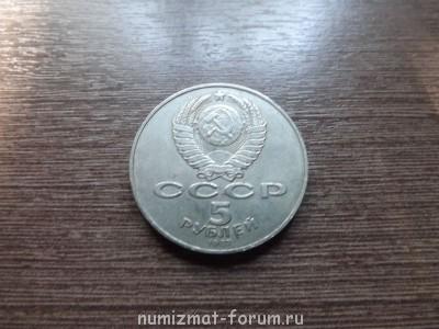 Скажите,представляют ли какую-нибудь ценность эти монеты? - DSCF0932.JPG
