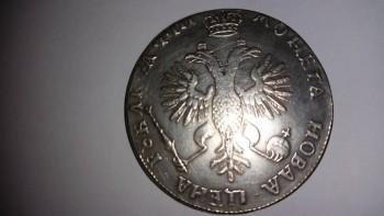 Нужна оценка монет и реальная стоимость. - 20160322_172409.jpg