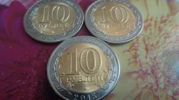 Перепутка 10 рублей 2015 год - photo.jpg