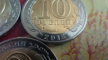 Перепутка 10 рублей 2015 год - photo(1).jpg