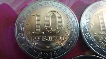 Перепутка 10 рублей 2015 год - photo(2).jpg