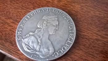 1 рубль 1779 года - WP_20160419_003.jpg