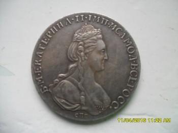 1 рубль 1779 года - SAM_9287.JPG