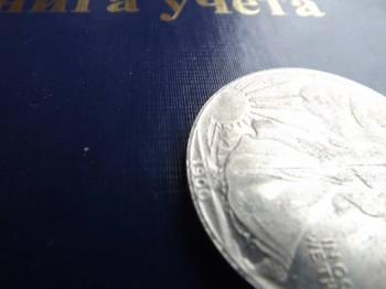доллар США - DSCF4381.JPG