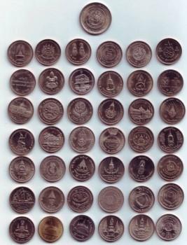 Полные наборы монет Королевства Таиланд-1,2 и 5 бат. - 2 бата.jpg