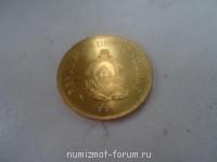Гондурасское сентаво - SAM_1040.JPG