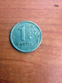 1 рубль 2006 - широкий кант - вроде он - см. фото - если он - цена 700 руб. - IMG_4864.jpg