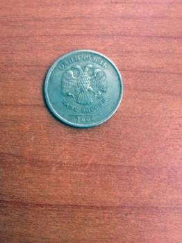 1 рубль 2006 - широкий кант - вроде он - см. фото - если он - цена 700 руб. - IMG_4865.jpg