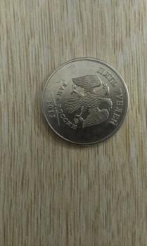 Сколько стоит монета с расколом штемпеля - IMAG1196.jpg