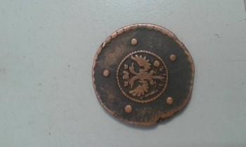 стоимость монеты 1727г - a2de5251-0eca-4c7f-b3ff-cd703d154742.jpg