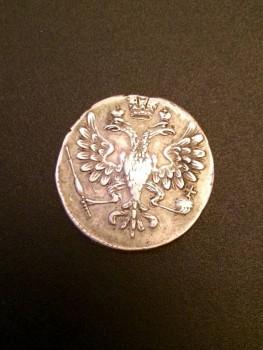 Полуполтина 1726 - image.jpeg